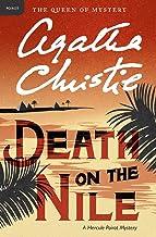 Death on the Nile: A Hercule Poirot Mystery (Hercule Poirot Mysteries) (Hercule Poirot Mysteries, 17)
