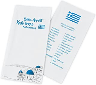 Funny Servetten met motief Santorin Guten Appetit – ik leer Grieks | 40x40cm, 2-laags, 1/8 vouw, blauw wit, cellulose, 100...