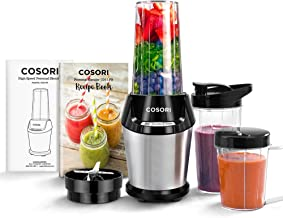 Best Personal Blender 2021-COSORI Blender for Shakes and Smoothies