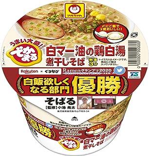 マルちゃん でかまる 白マー油の鶏白湯煮干しそば 133g ×12個