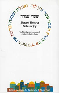 Bencher Shaarei Simcha - Gates of Joy