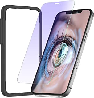 ブルーライトカット NIMASO ガラスフィルム iPhone12 / iPhone 12Pro 用 保護 フィルム ガイド枠付き