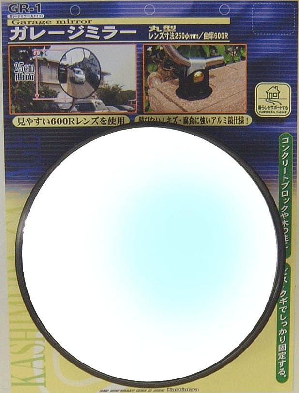 広大なむちゃくちゃ一瞬Kashimura [ カシムラ ] ガレージミラー 丸型 [ 品番 ] GR1