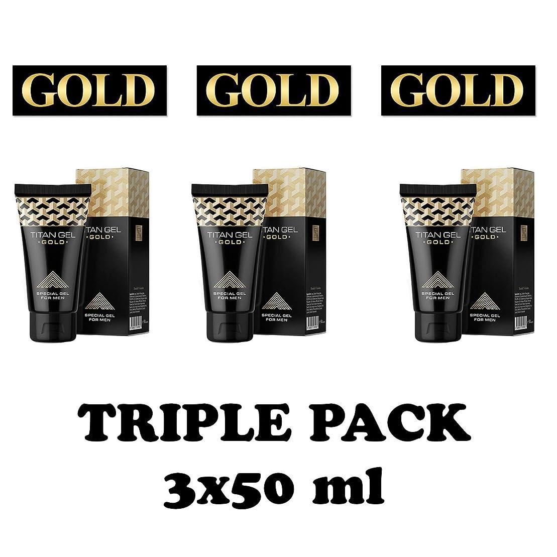 勇気差好ましいタイタンジェル ゴールド Titan gel Gold 50ml 3箱セット 日本語説明付き [並行輸入品]