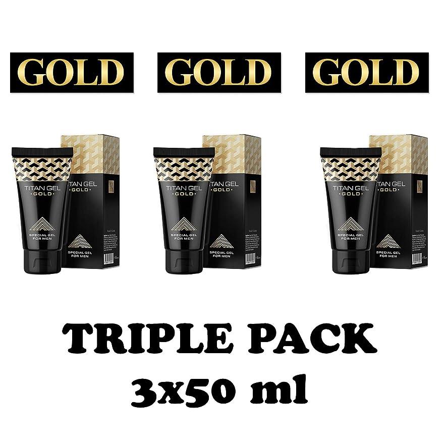 襟評判キャップタイタンジェル ゴールド Titan gel Gold 50ml 3箱セット 日本語説明付き [並行輸入品]