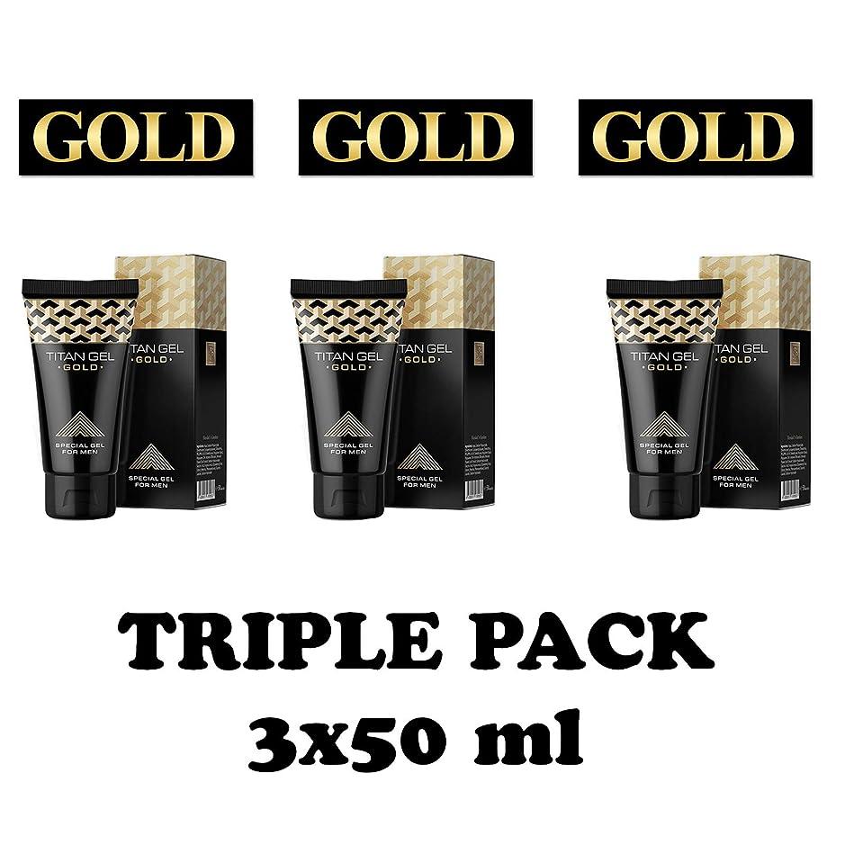 現像一時的私たちのものタイタンジェル ゴールド Titan gel Gold 50ml 3箱セット 日本語説明付き [並行輸入品]