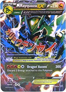 New Mega Card Rayquaza mega EX 61/108 Flash Light Card Packed in Box and Sleeve Free 1 EX Card