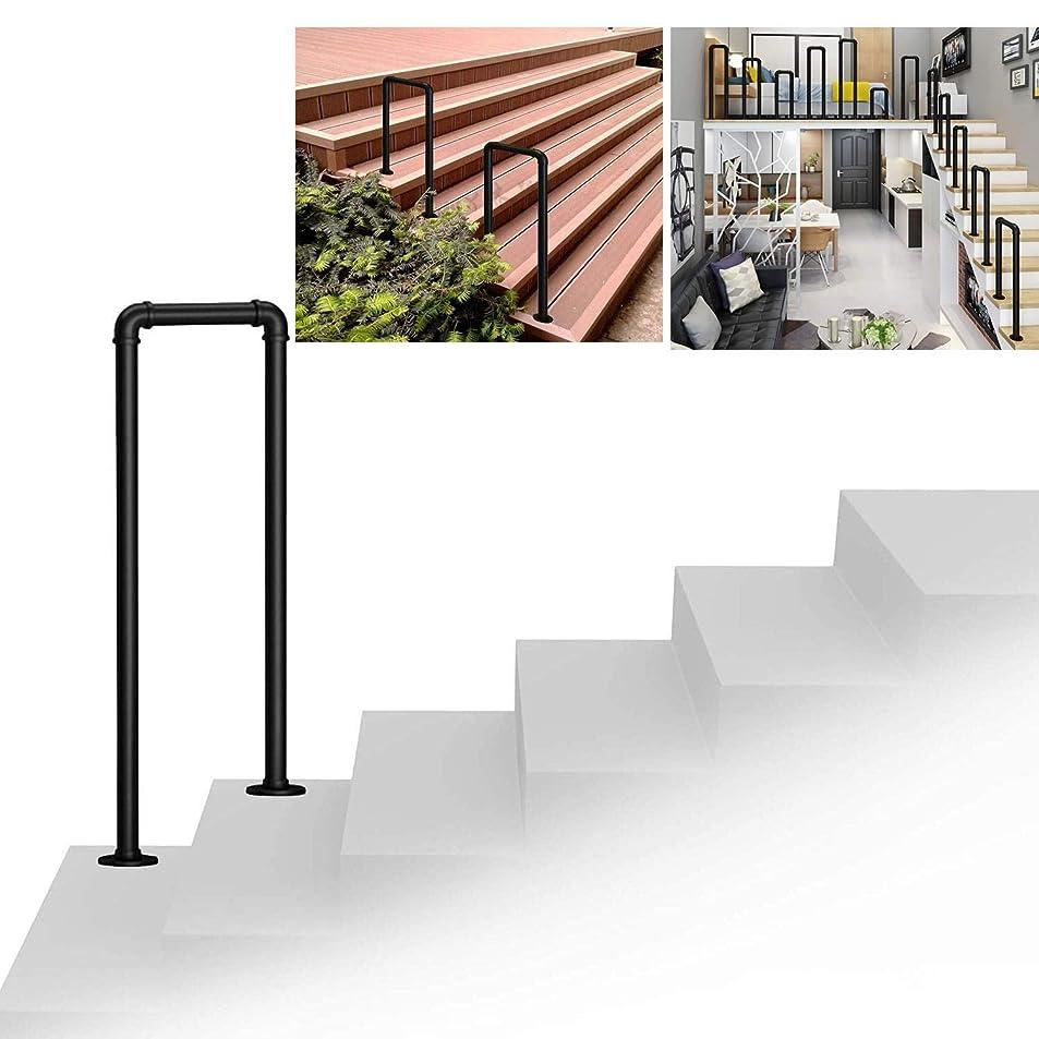 軸追跡交渉する2段階段手すり、すべり止めマットブラック錬鉄製チューブ直径3.2cm階段手すり、廊下屋外ガーデンサポートバー用 (Size : 45cm/1.5ft)