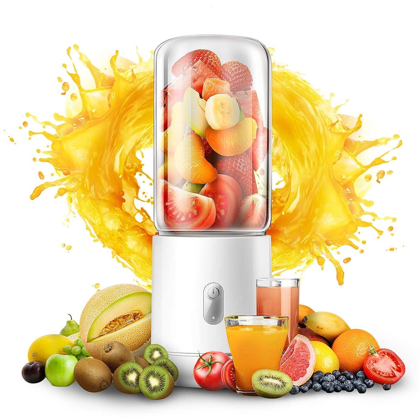 色逃げる離れたミキサー ジューサー ブレンダー スムージー 離乳食 野菜 青汁 手作りフルーツジュース 小型 USB充電式