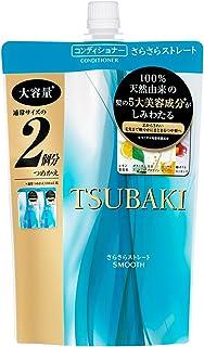 【大容量】資生堂 ツバキ (TSUBAKI) さらさらストレート ヘアコンディショナー つめかえ用 660mL