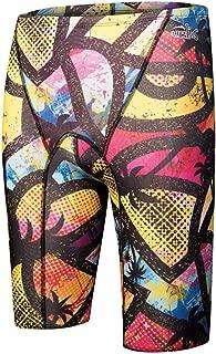 Uglies Men's Print Jammer Swim Shorts