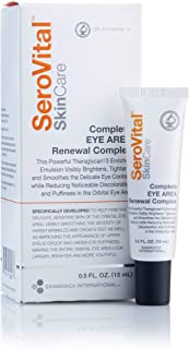 sensai extra intensive eye cream
