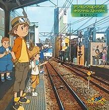 Digimon Frontier (Original Soundtrack)