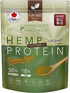 カカベル プロテイン ヘンプ パウダー タンパク質 食物繊維 トレーニング 筋力アップ 無添加 無農薬<公式420g>