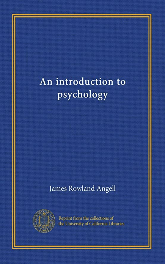 一生他の日ブランドAn introduction to psychology