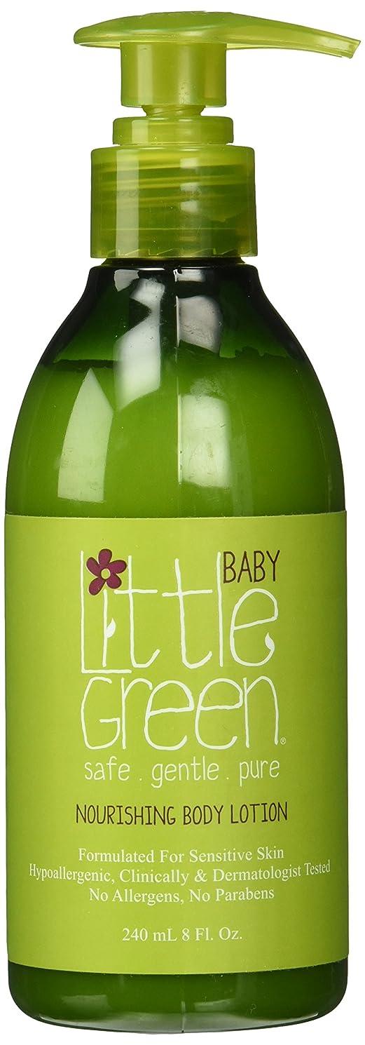 よく話される傾いた然としたLittle Green 赤ちゃんの栄養ボディローション、8.0 FL。オンス[その他] 8オンス