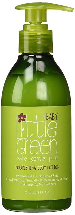 部分的に鷲高層ビルLittle Green 赤ちゃんの栄養ボディローション、8.0 FL。オンス[その他] 8オンス