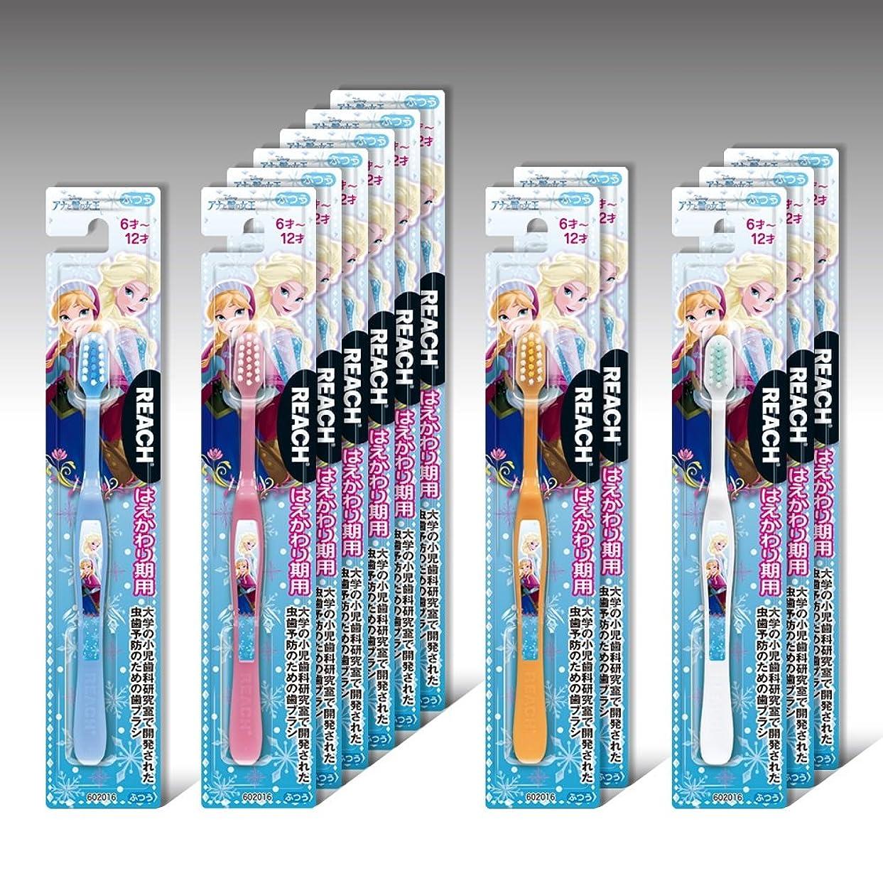 肥料エアコン設計図リーチキッズ ディズニー アナと雪の女王 はえかわり期用(6~12才) 12本セット