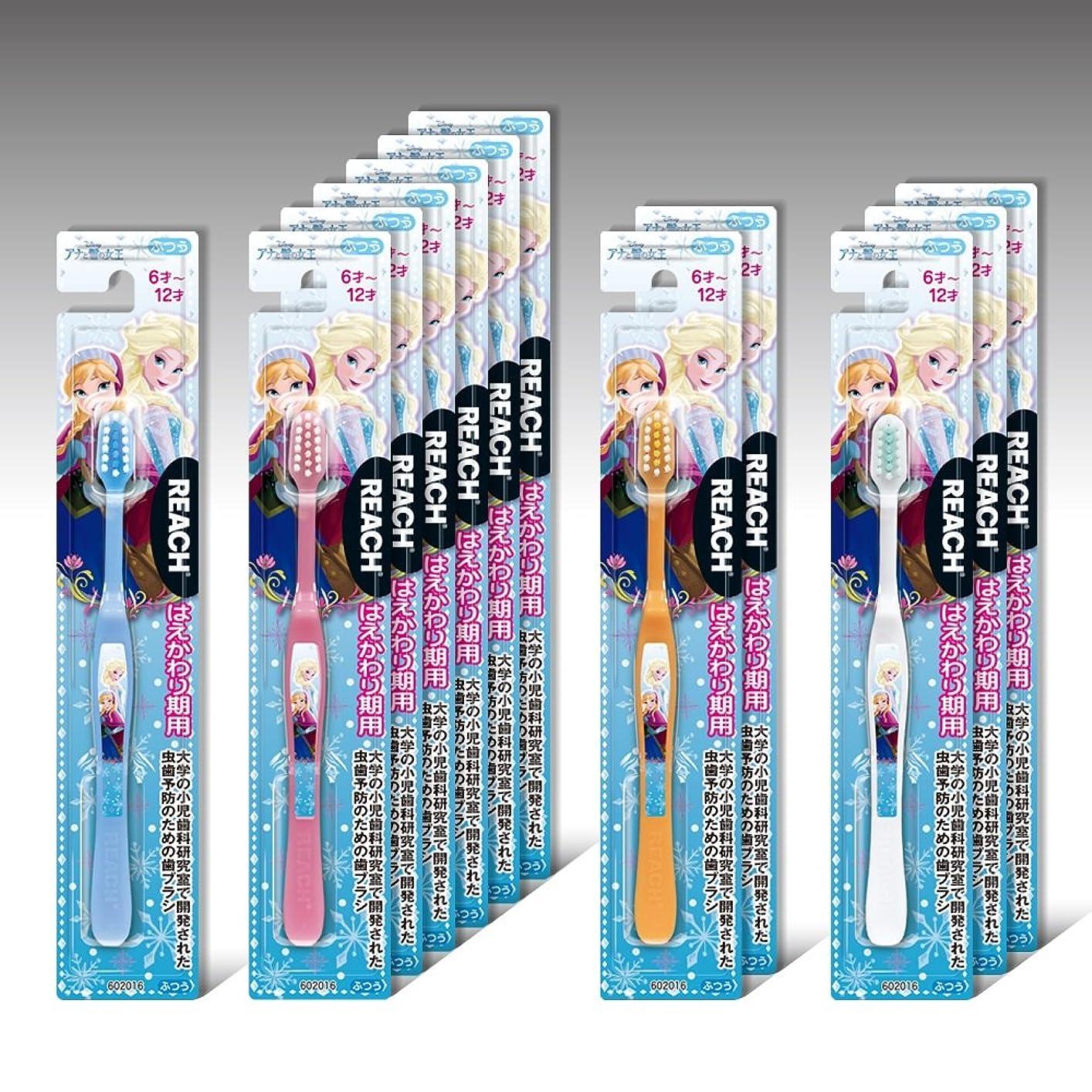 普遍的なアウターいっぱいリーチキッズ ディズニー アナと雪の女王 はえかわり期用(6~12才) 12本セット