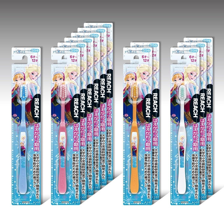 むさぼり食う明らかに限りリーチキッズ ディズニー アナと雪の女王 はえかわり期用(6~12才) 12本セット