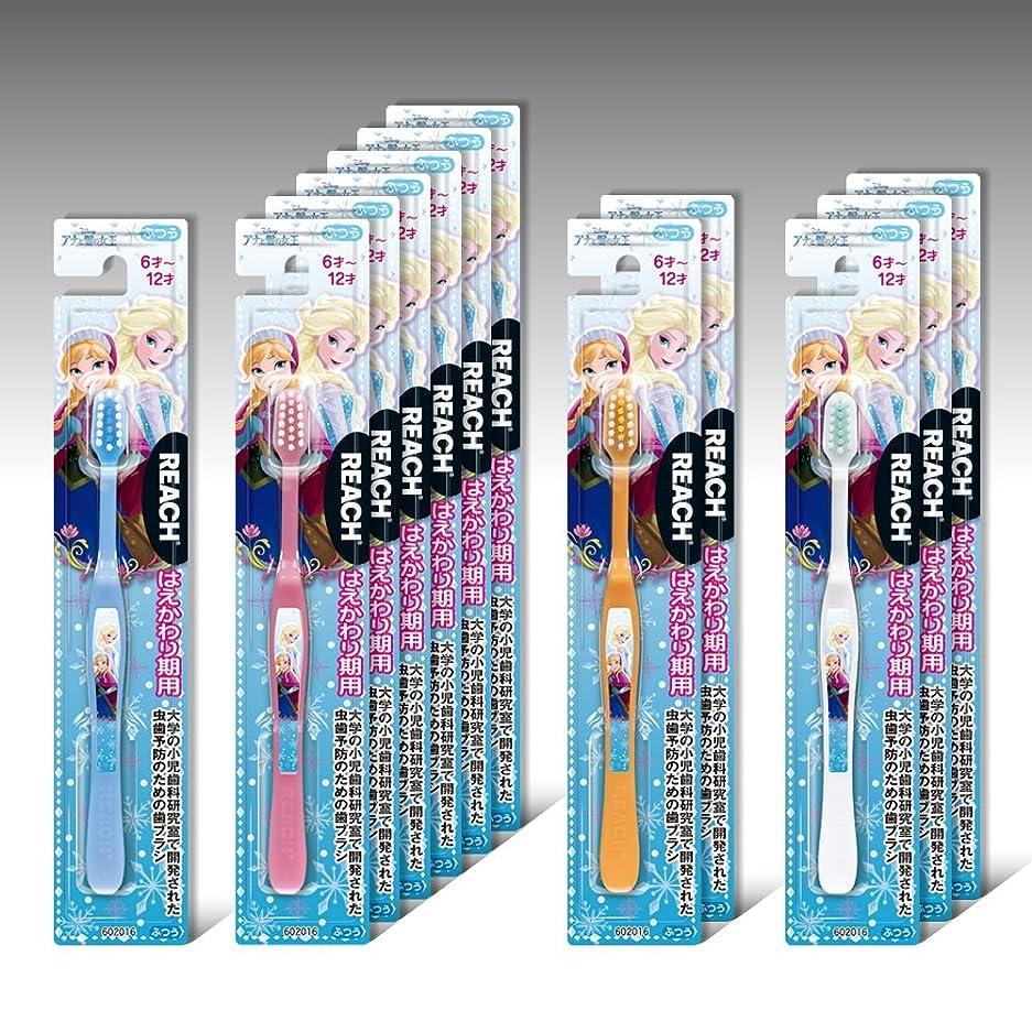 王女取り消す溶かすリーチキッズ ディズニー アナと雪の女王 はえかわり期用(6~12才) 12本セット