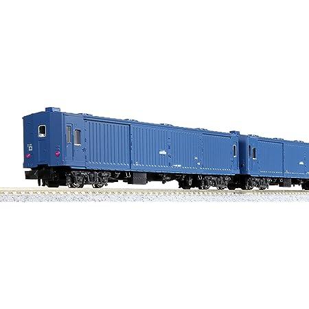 KATO Nゲージ 郵便 ・ 荷物列車「東海道 ・ 山陽」 後期編成6両セット 10-1590 鉄道模型 客車