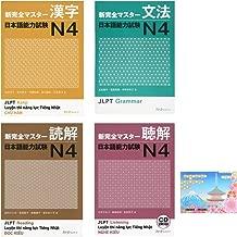 New Kanzen Master N4 JLPT for Learning Japanese 4 Book , Sticky