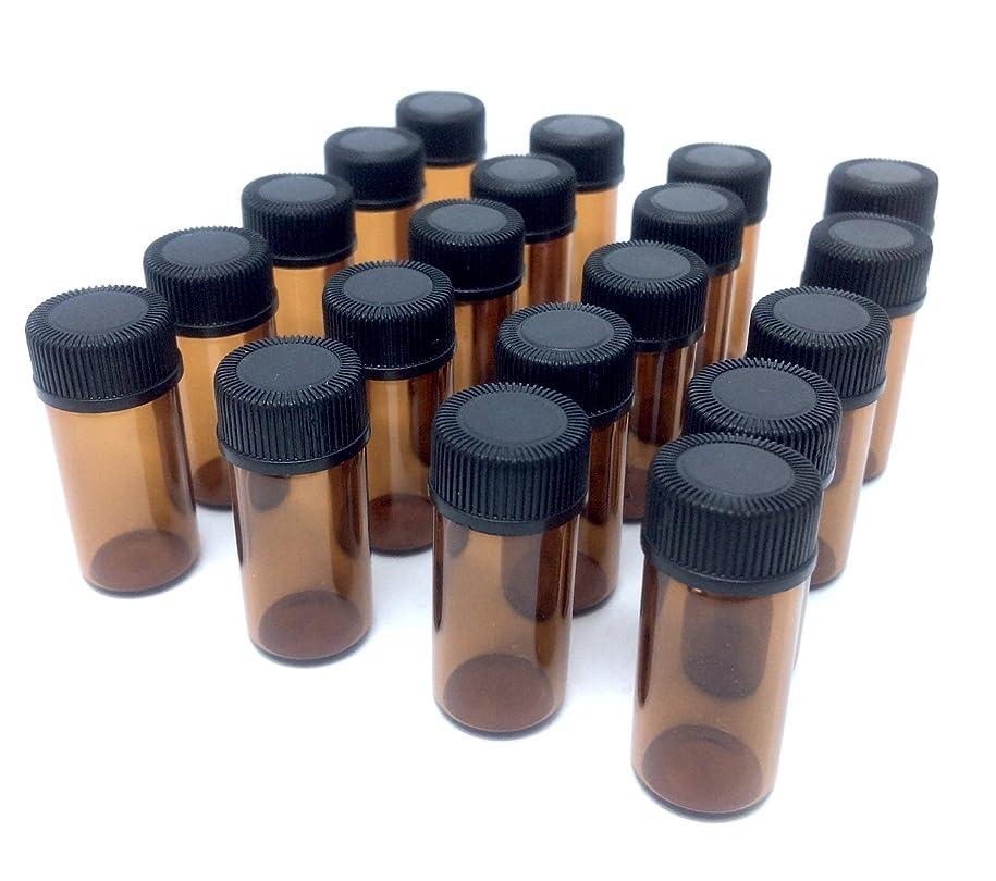 ペパーミント入る報復アロマオイル 遮光瓶 精油 小分け用 ガラス製 保存容器 20本 セット (3ml)