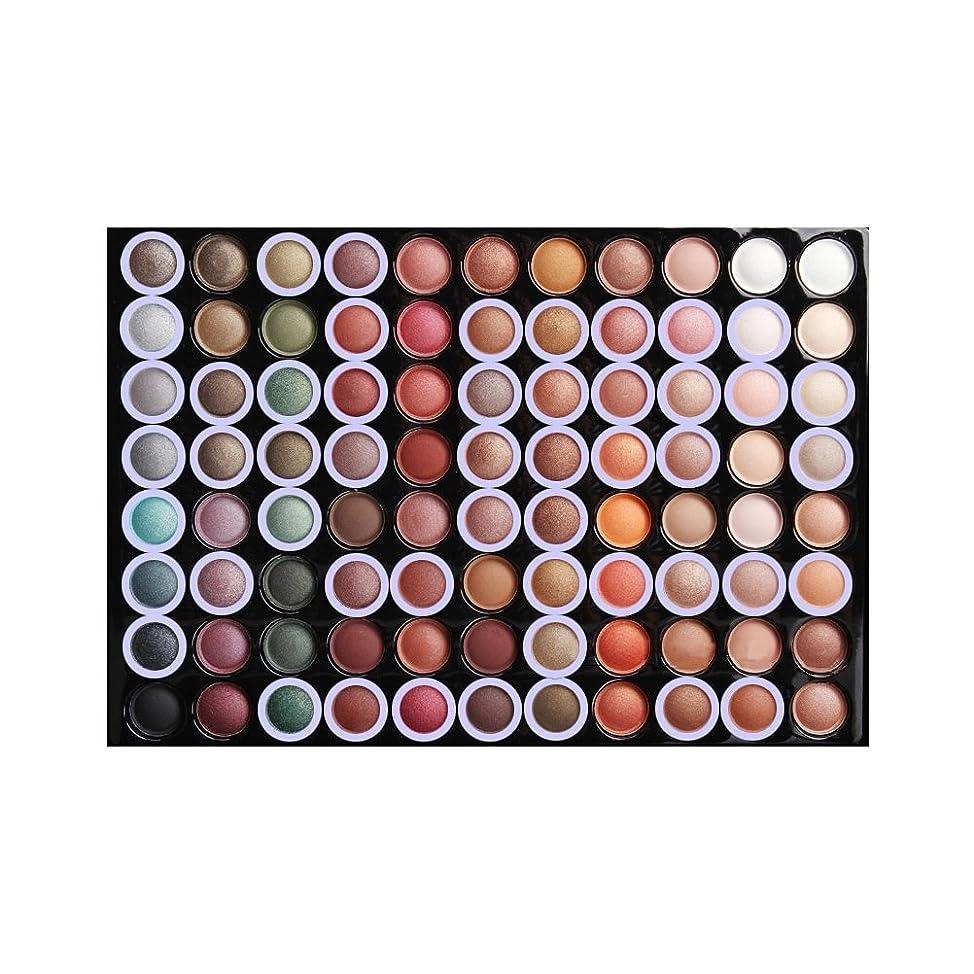 レパートリー隣接する波紋(メイクアップエーシーシー) MakeupAcc アイシャドウ アイシャドーパレット メイクパレット プロ仕様 88色アイシャドウセット アイシャドウブラシ ミラー付き コンパクト アイメイク コスメ (ミラージュ) [並行輸入品]