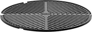 Cadac 8910-101 Barbeque Grid for Carri Chef 2 Outdoor Grills, 18-Inch