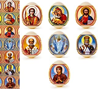 Traditional Icon Design Easter Egg Wraps, 14 Pieces