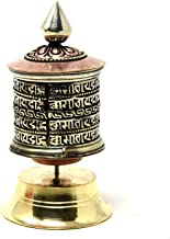 Thamelmart 4 Inch Height Very Artistic Stand Tibetan Prayer Wheel Om Mane Padme Hum Hand Crafted in Nepal