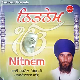 nitnem by bhai jarnail singh ji