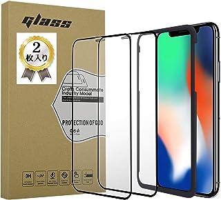 SUGURE iPhone 12 Pro Max ガラスフィルム 【2枚セット】【ガイド枠付き】 指紋防止 硬度9H アイフォン 強化ガラス 全面保護 耐衝撃 気泡レス 撥水・防水 スムースタッチ (iPhone 12 Pro Max)