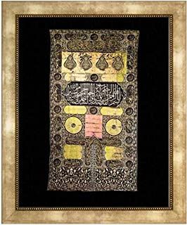Curtain over the door of the Kaba from Ottoman times. Faux Canvas Frame. Overall Frame size 20 x 24 inches.