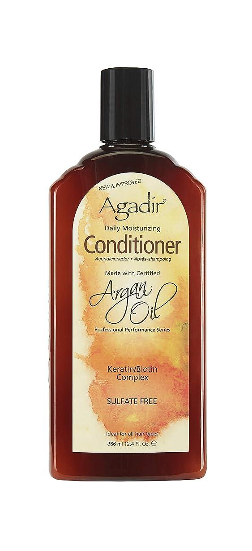 素晴らしき素晴らしいですオデュッセウスアルガンオイルデイリー保湿コンディショナー 350ml (並行輸入品)
