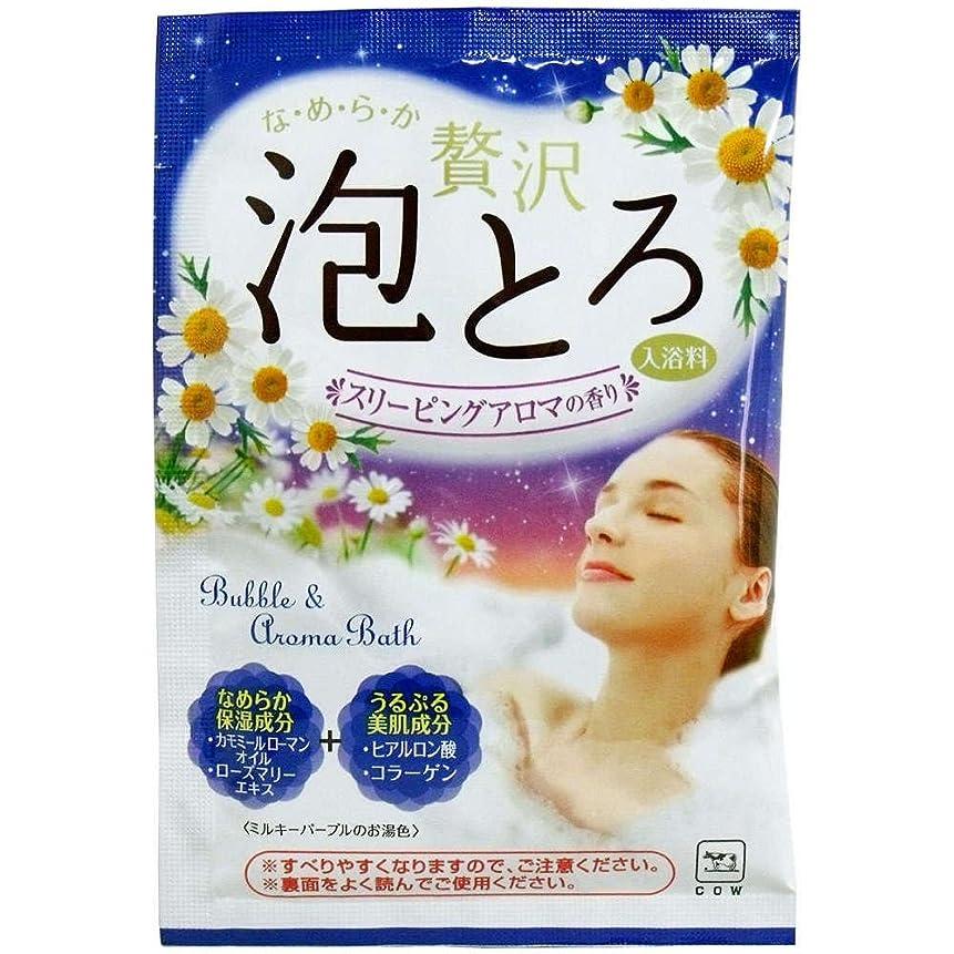 聖歌フェデレーションカナダ牛乳石鹸共進社 お湯物語 贅沢泡とろ 入浴料 スリーピングアロマの香り 30g
