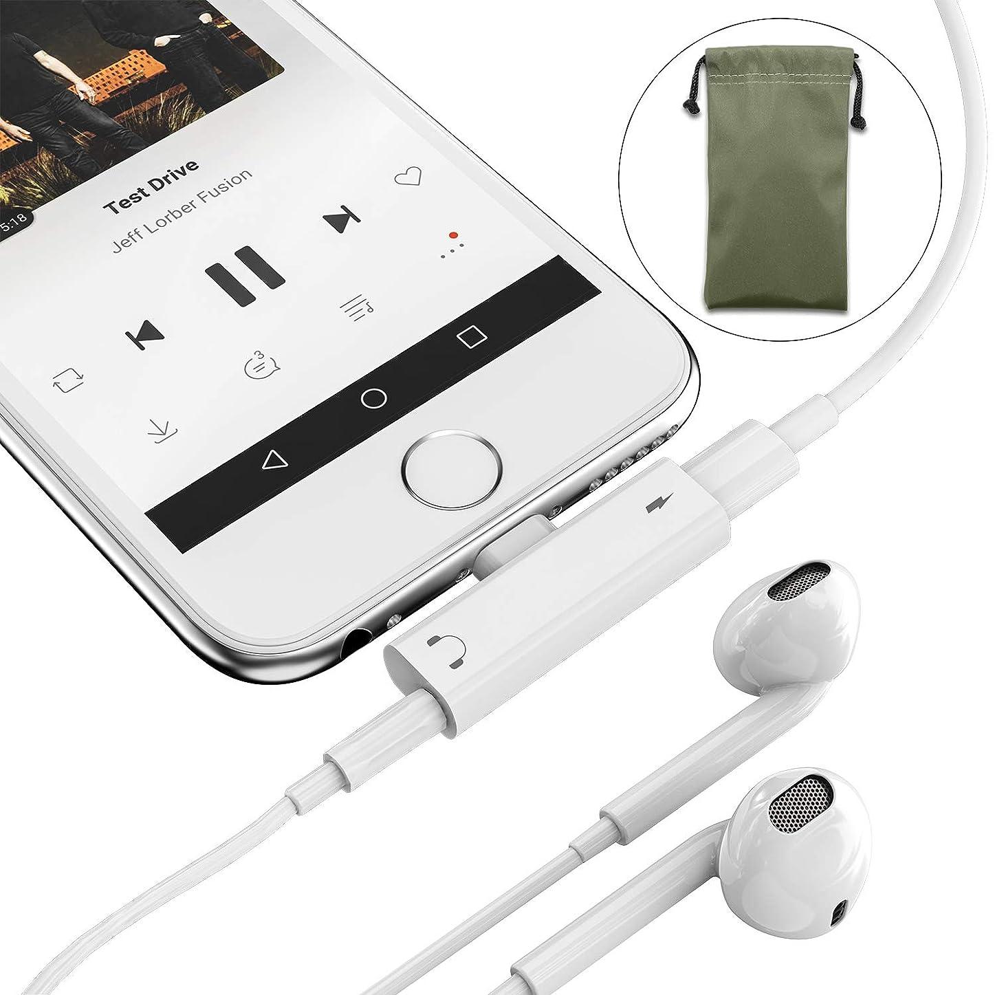 北東不格好引き出す【2 in 1×コンパクト】iPhone イヤホン変換ケーブル3.5mm イヤホン 変換ケーブル 2IN1 (IOS10、11/12 対応) 音楽/充電 Lightning 3.5 mmヘッドフォンジャックアダプタ 5V/1A iPhoneXs/Xs max/Xr/X/8/8plus/7/7plus - 2019進化版