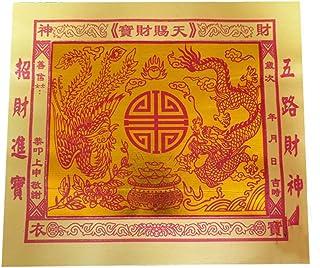 zeestar 40個Incense用紙/Joss用紙/Hell Bank Note with High Gradeフルゴールド箔12.6インチx 11インチ?–?wulucaishen