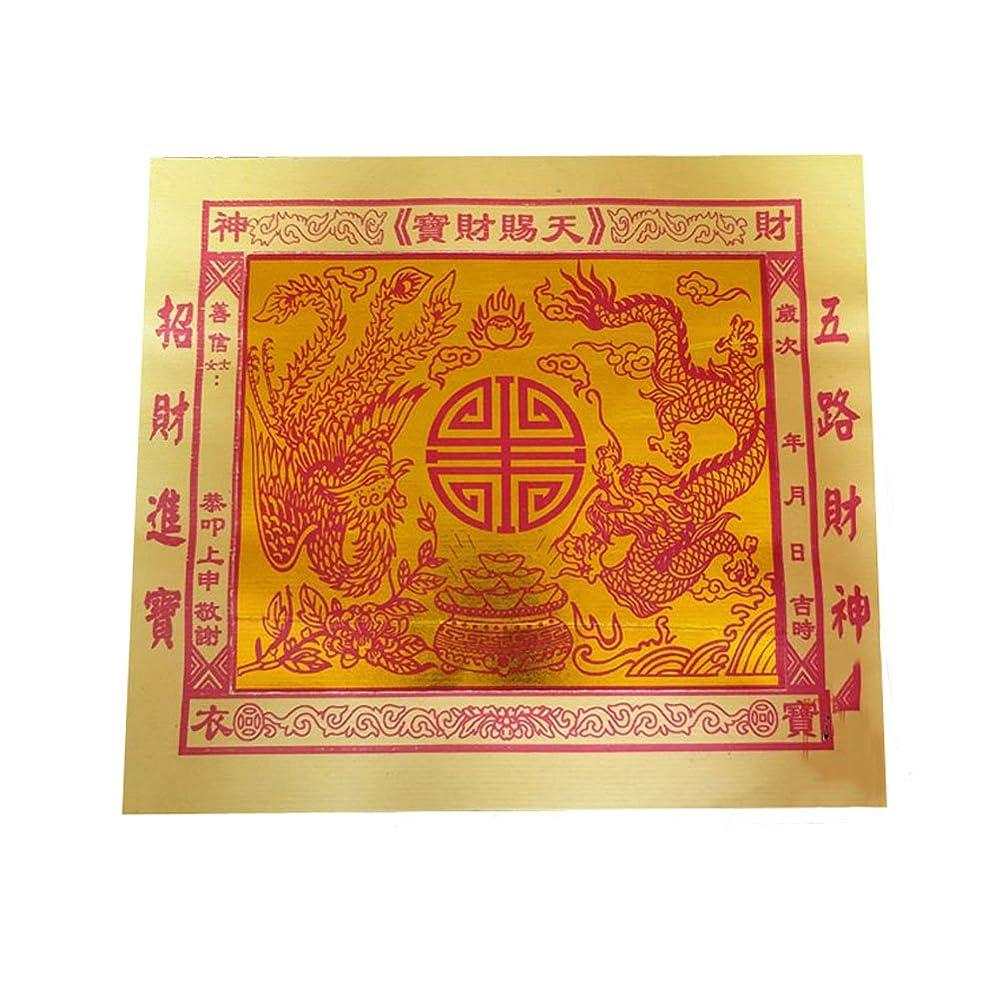 教マウス慢zeestar 40個Incense用紙/Joss用紙/Hell Bank Note with High Gradeフルゴールド箔12.6インチx 11インチ?–?wulucaishen