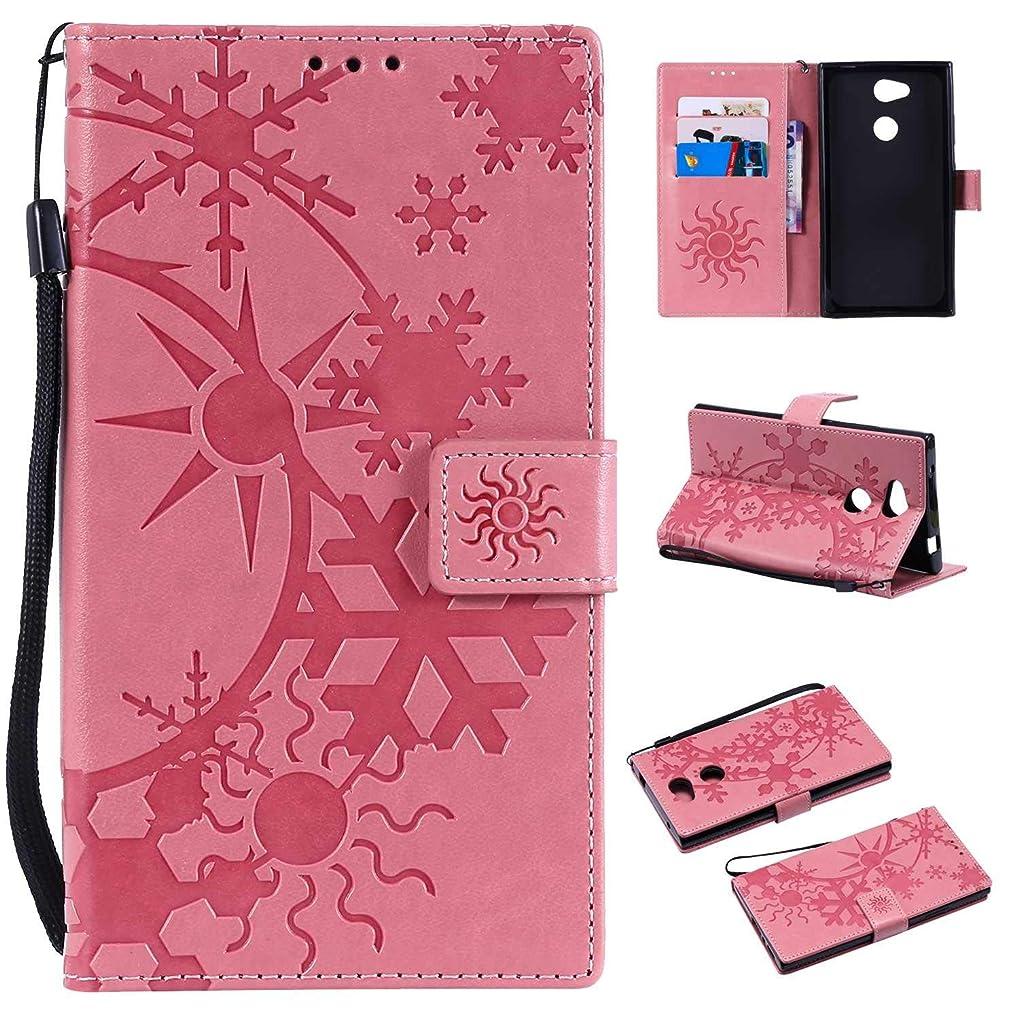 飲食店ハーフブローSONY Xperia L2 ケース CUSKING 手帳型 ケース ストラップ付き かわいい 財布 カバー カードポケット付き エクスペリアL2 マジックアレイ ケース - ピンク