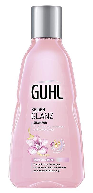 Guhl Silk Gloss - レストラン、ホテル、旅行に最適 - Hotellerie&Travel Size Shampoo 300 ml