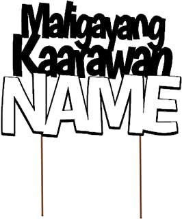 All About Details Personalized Foreign Language HAPPY BIRTHDAY (NAME) Cake Topper (Tagalog (MALIGAYANG KAARAWAN) - D2)