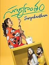 Suryakantham