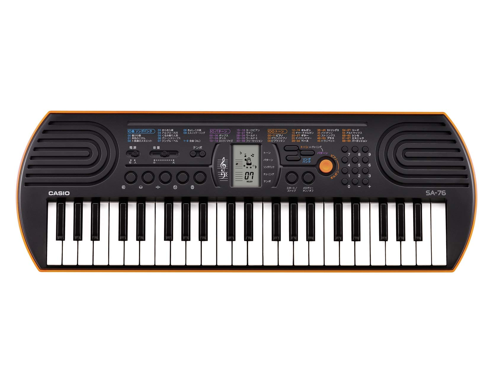 Casio 781071 SA-76 - Teclado electrónico (44 teclas mini, 100 tonos, 50 ritmos), color negro: Amazon.es: Oficina y papelería
