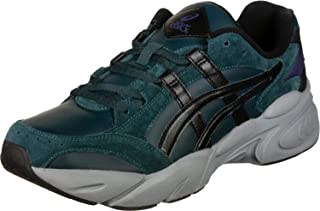 ASICS Men's Gel-BND Handball Shoes