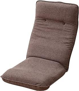 山善 座椅子 幅48.5×奥行66×高さ69cm ハイバック ヘッドレスト・背もたれリクライニング 体にフィット 完成品 ダークブラウン ITV-50(DBR)