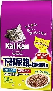 カルカン ドライ 下部尿路の健康維持用 まぐろと野菜味 キャットフード 成猫用 1.6kg