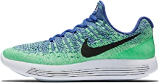 Best lunarepic flyknit 2 price Reviews