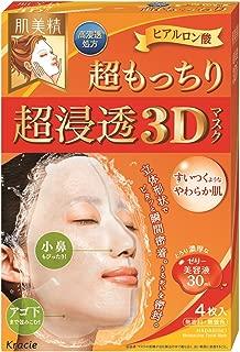 HADABISEI Kracie 3D Super Moisturizing Facial Mask, 4.05, Fluid Ounce